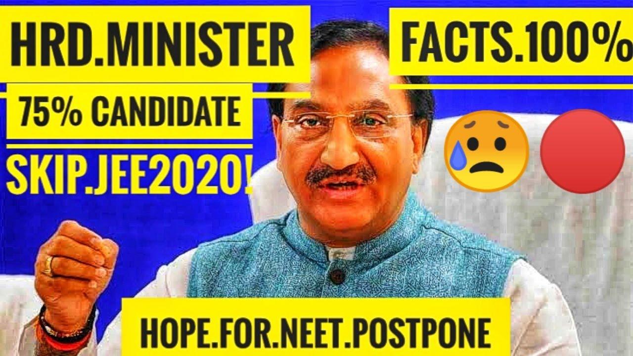 ⭕HRD LATEST LIVE NEET BREAKING NEWS JEEMAIN SOP OFFICIAL UPDATE MHRD NEET 2020 POSTPONMENT#NEET2020?