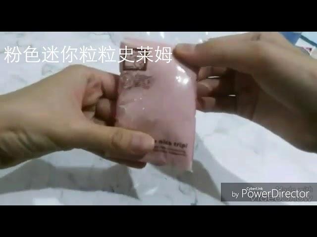 Xiao YingTV/????-Vivian Yeo