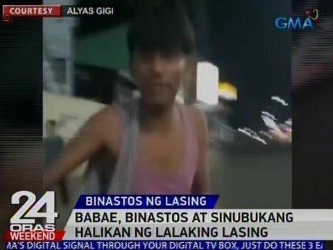 24 Oras: Babae, binastos at sinubukang halikan ng lalaking lasing sa Cagayan de Oro City