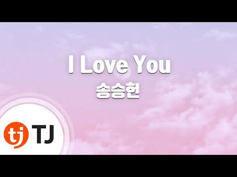 [TJ노래방] I Love You - 송승헌 (I Love You - Song Seung Heon) / TJ Karaoke