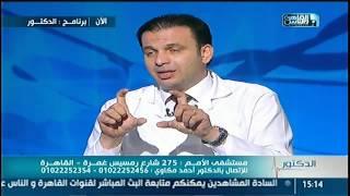القاهرة_والناس | اكتشف أماكن شفط الدهون عند الرجال والسيدات مع د. أحمد مكاوى فى #الدكتور