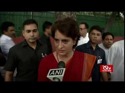 I respect people's verdict, says Congress' Priyanka Gandhi Vadra