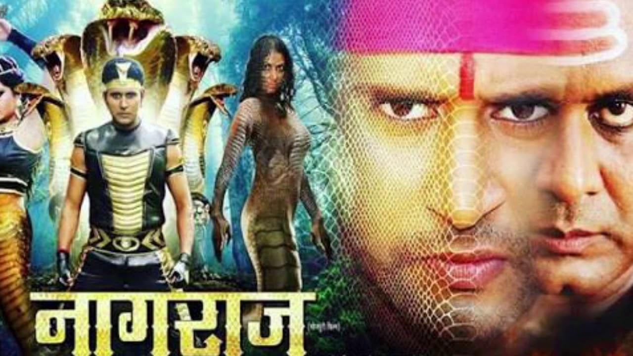 Nagraj Bhojpuri Movie- First Look Anjana Singh Yash Kumar
