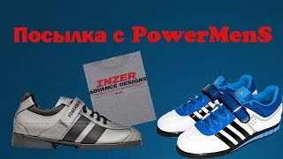 Посылка с PowerMens.ru - штангетки Adidas Powerlift 2.0+SABO Гим+INZER(, 2016-02-28T07:05:54.000Z)