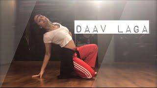 Gambar cover Daav Laga - Iraa Khanna Choreography