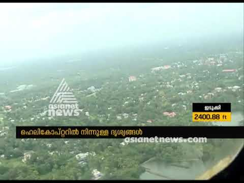 Kerala rain : Helicopter view of flood...