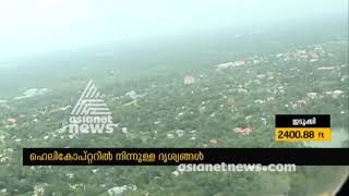 Kerala rain : Helicopter view of flood affected areas