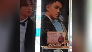SM Town and Cafe (SM Entertainment) #KPop #EXO #SMEntertainment