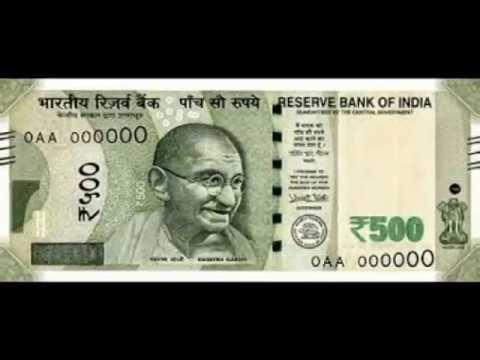 500 Ni 1000 Note Nai Chale Modi Ni Note In Gujarati Song