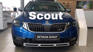 видео Модели Combi, Scout. Новинки от SKODA на российском рынке