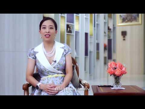 """ชื่นชมพระปรีชาทักษะภาษาอังกฤษ ในข้อความพระราชทาน""""สังคมปลอดความรุนแรง"""" โดย UNICEF Thailand"""