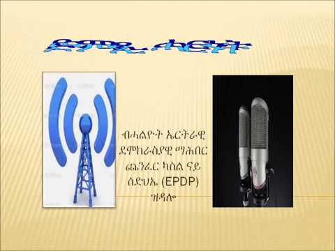 Radio Voice of Liberty kassel, Germany