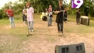 Gambar cover BD.COM bangla song amer vanga tori