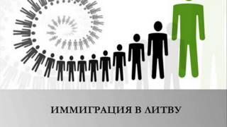 регистрация фирмы в литве(, 2013-09-24T05:52:46.000Z)
