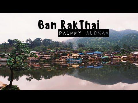 Palmmy alohaa l บ้านรักไทย แม่ฮ่องสอน อยู่ไทยแต่บรรยากาศโรแมนติกเหมือนอยู่ในซีรีย์จีน