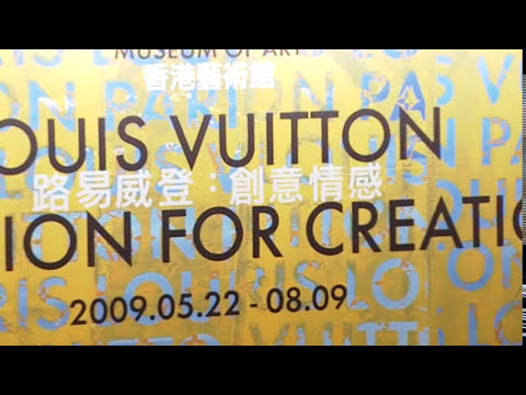 'Art Talk: Frank Gehry' at the 'Louis Vuitton: A Passion for Creation' exhibition