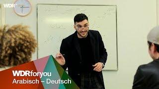 Sprachkurs andersherum - Omar als Lehrer für Deutsche