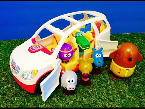HEY DUGGEE Toys Fisher Price Car Ride!!!