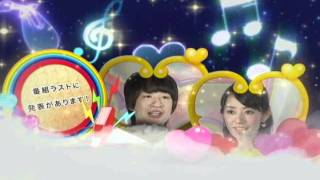 新感覚バラエティー音楽番組 「ファミラブ」 2011年10月1日(土)より ...