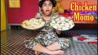 Chicken Momo  Chicken Momo Recipe In bengali  Diya Nag