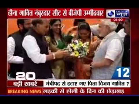 India News: Top 20 News in 2 minutes on 20th March 2014