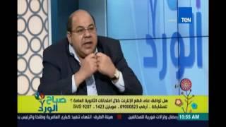 عطية للرئيس السيسي عن أزمة الترسيبات: لو مستحدمتش عصا غليظة هتتحول لفوضى