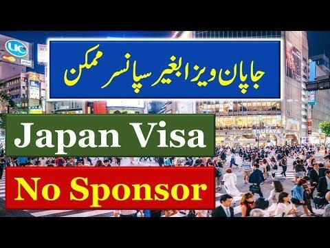 Japan Visa Without Sponsor/Guarantor/Invitation.