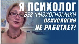 Отзыв на обучение Светланы Филатовой