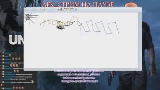 Схема Мэддисона - Uncharted 4