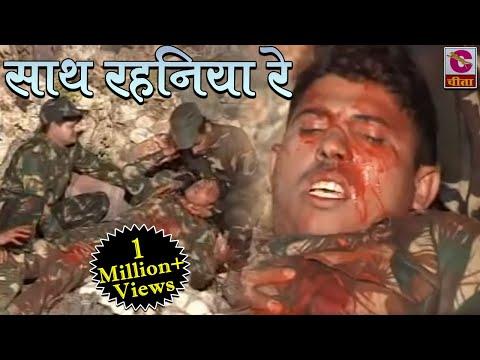 Haryanvi Hits Ragni || Sath Rahaniya Re Sathi ॥ साथ रहनिया रे || Fauji Karmveer|| Superfine