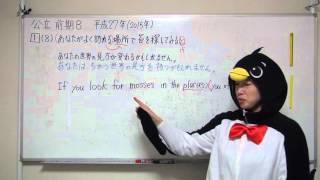 2015H27大阪府高校入試前期入学者選抜英語B1-8