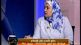سعاد صالح تبيح تعدد الزوجات بشرط .. وتجيب هل هناك آية تجبر إعلام الزوجة الأولى؟