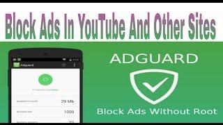 How To Block Ads in Youtube And Other Sites In Telugu   NishanthKumartheGreat