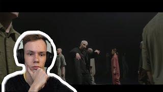 РЕАКЦИЯ НА T-Fest feat. Баста - Скандал