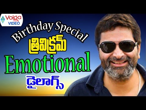 "Non Stop Birthday Special ""Trivikram"" Emotional Dialogue Scenes - 2016"