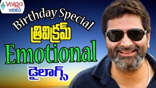 """Non Stop Birthday Special """"Trivikram"""" Emotional Dialogue Scenes - 2016"""