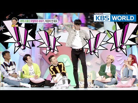 Should I change my dream?! [Hello Counselor Sub : ENG,THA / 2018.04.09]