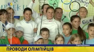 Діти зустрілися з олімпійцями?>