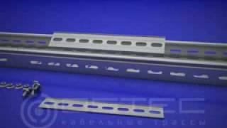 OSTEC соединение лотков с помощью планки СПУ(