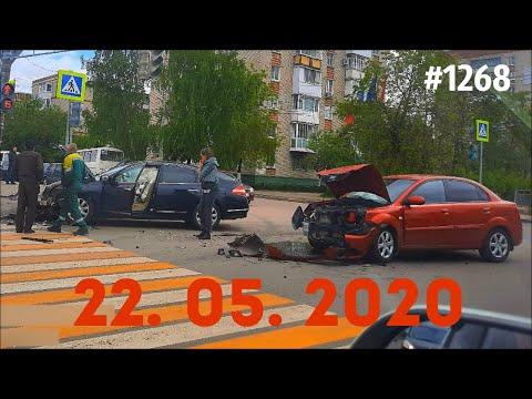☭★Подборка Аварий и ДТП от 22.05.2020/#1268/Май 2020/#авария