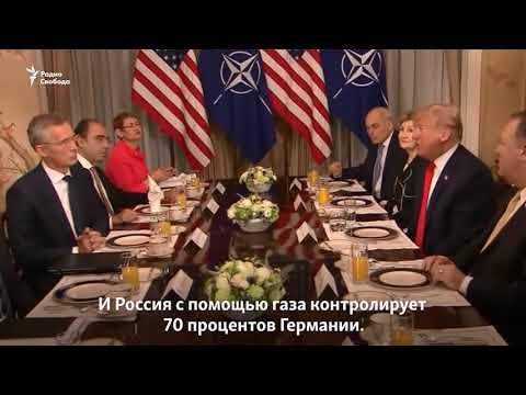 """""""Германия контролируется Россией"""""""