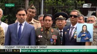 Воины-афганцы почтили память погибших в Алматы полицейских(, 2016-07-21T12:15:15.000Z)