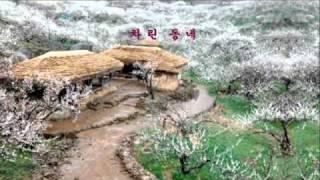 고향의 봄 - 하모니카 연주