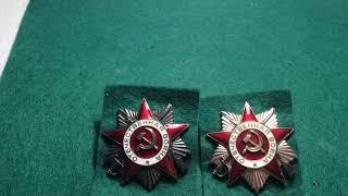 Редкая разновидность Ордена Отечественной войны!