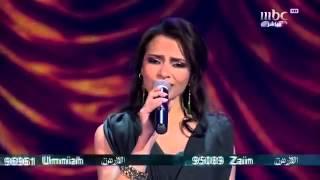 Carmen Suleiman Enta 3Omri  - كارمن سليمان انت عمري رهيييبة- YouTube.flv