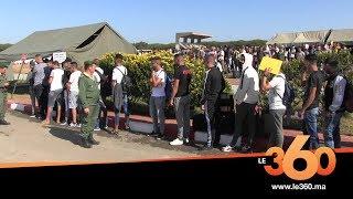 Le360.ma • ثكنة الجيش بالعرائش تستقبل ألف مرشح للخدمة العسكرية