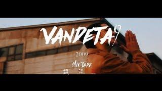 فانديتا 9 - #4 مش بميز (فديو كليب) | (Vandeta9 - #4 M4 Bmyz (Official music Vedio
