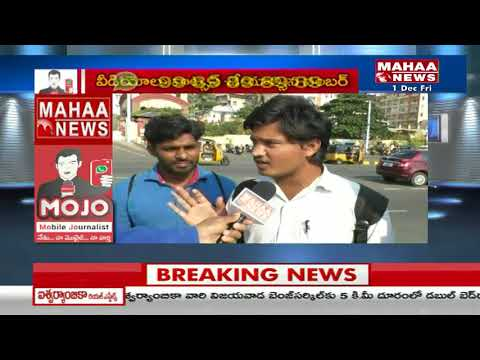Journalism finds its mobile MOJO for the Modern World   Mahaa News