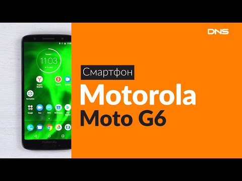 Распаковка смартфона Motorola Moto G6 / Unboxing Motorola Moto G6