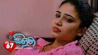 Sihini | Episode 67 - (2020-07-28) | ITN Thumbnail